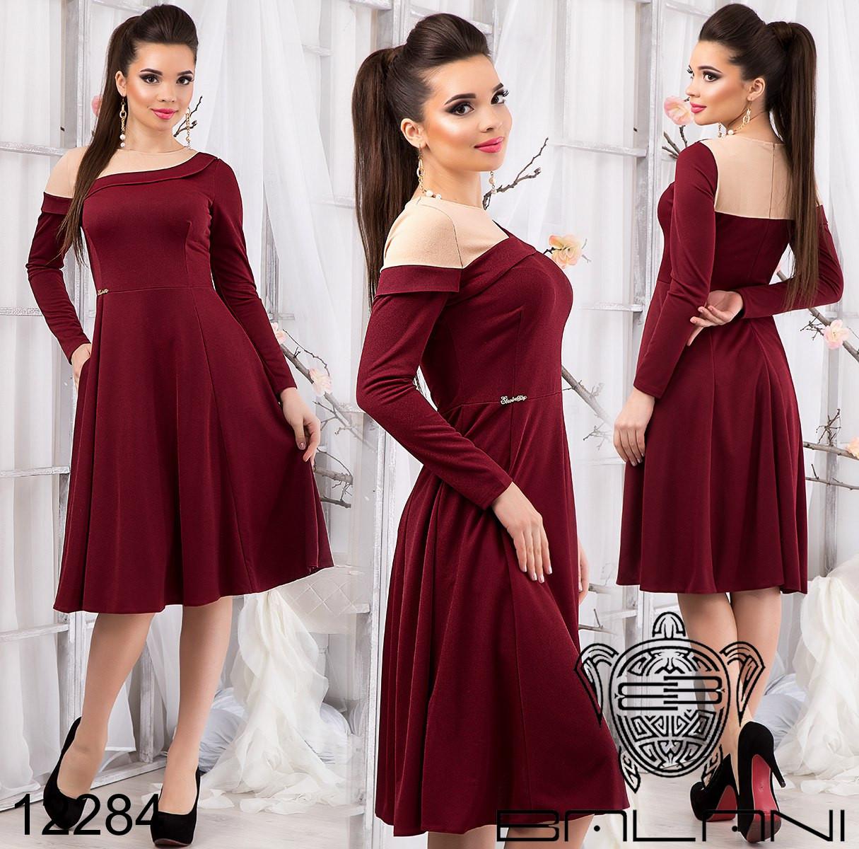 d3a759ec956 Красивое элегантное женственное платье с пышной юбкой размер 42