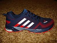 Мужские кроссовки Adidas Marathon TR21 (41-26см/42-26.5см/45-28.5см), фото 1