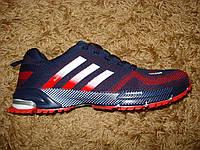 Беговые кроссовки Adidas Marathon TR21 (41/42/43/44/45), фото 1