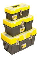 """Ящики для инструмента, мет. замки, набор 3 шт. (12.5"""" /16"""" /19"""") HouseTools 79K362"""