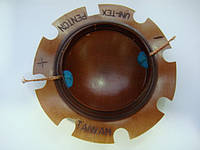 мембрана (капрон) для рупора, колокола 50w