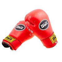 Перчатки боксерские BWS CLUB OLD (12 унций)