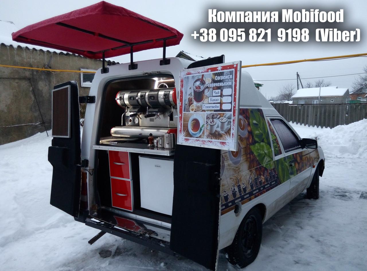 Переоборудование авто по мобильную кофейню от 2500$.