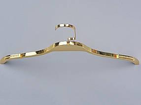 Плечики вешалки тремпеля  LT903 золотого цвета,  длина 40,5 см, фото 2