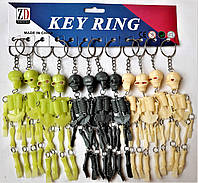 Сувенирный брелок на ключи Скелет