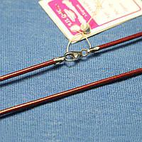 Ювелирный кожаный шнурок с серебряным замком 40 см 20445-6