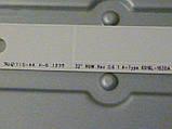 """Світлодіодні LED-лінійки 32"""" ROW Rev 0.6 1 A_B-Type (матриця LC320DXN-SER3)., фото 3"""