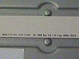 """Світлодіодні LED-лінійки 32"""" ROW Rev 0.6 1 A_B-Type (матриця LC320DXN-SER3)., фото 6"""