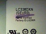 """Світлодіодні LED-лінійки 32"""" ROW Rev 0.6 1 A_B-Type (матриця LC320DXN-SER3)., фото 9"""