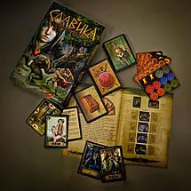 Настольная игра Славика, фото 2