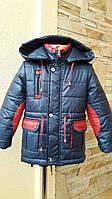 """Куртка-парка  """"Мэйс"""" синяя с красным для мальчика от 2-х до 6 лет(92-110 рост)"""