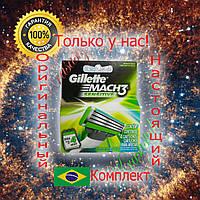 Оригинальные сменные кассеты Gillette Mach3 Sensetive, фото 1