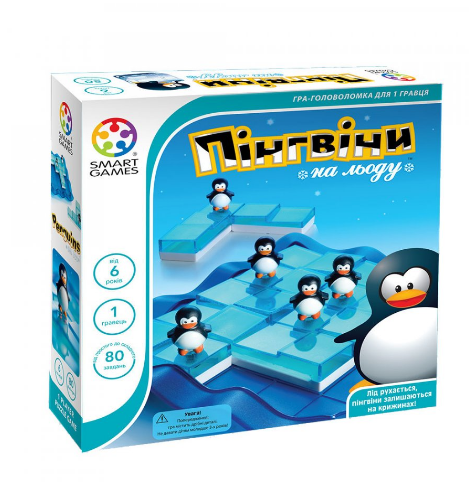 Настольная игра Пингвины на льду Пінгвіни на льоду Smart Games 6+ 1 игрок - Магазин Кошара в Киеве