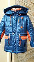 """Куртка-парка  """"Мэйс"""" синяя с оранжевым для мальчика от 2-х до 6 лет(92-110 рост)"""