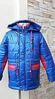 """Куртка-парка  """"Мэйс""""цвет """" электрик"""" с красным  для мальчика от 2-х до 6 лет(92-110 рост)"""