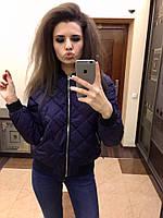 Стеганая короткая женская куртка весна-осень