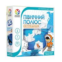 Настольная игра Северный полюс. Экспедиция Північний полюс. Експедиція Smart Games 6+ 1 игрок