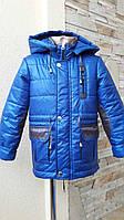 """Куртка-парка  """"Мэйс""""цвет """" электрик"""" с синим  для мальчика от 2-х до 6 лет(92-110 рост)"""