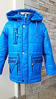 """Куртка-парка  """"Мэйс""""цвет голубой с синим  для мальчика от 2-х до 6 лет(92-110 рост)"""