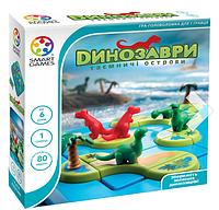 Настольная игра Динозавры. Тайные острова Динозаври. Таємничі острови Smart Games 6+ 1 игрок