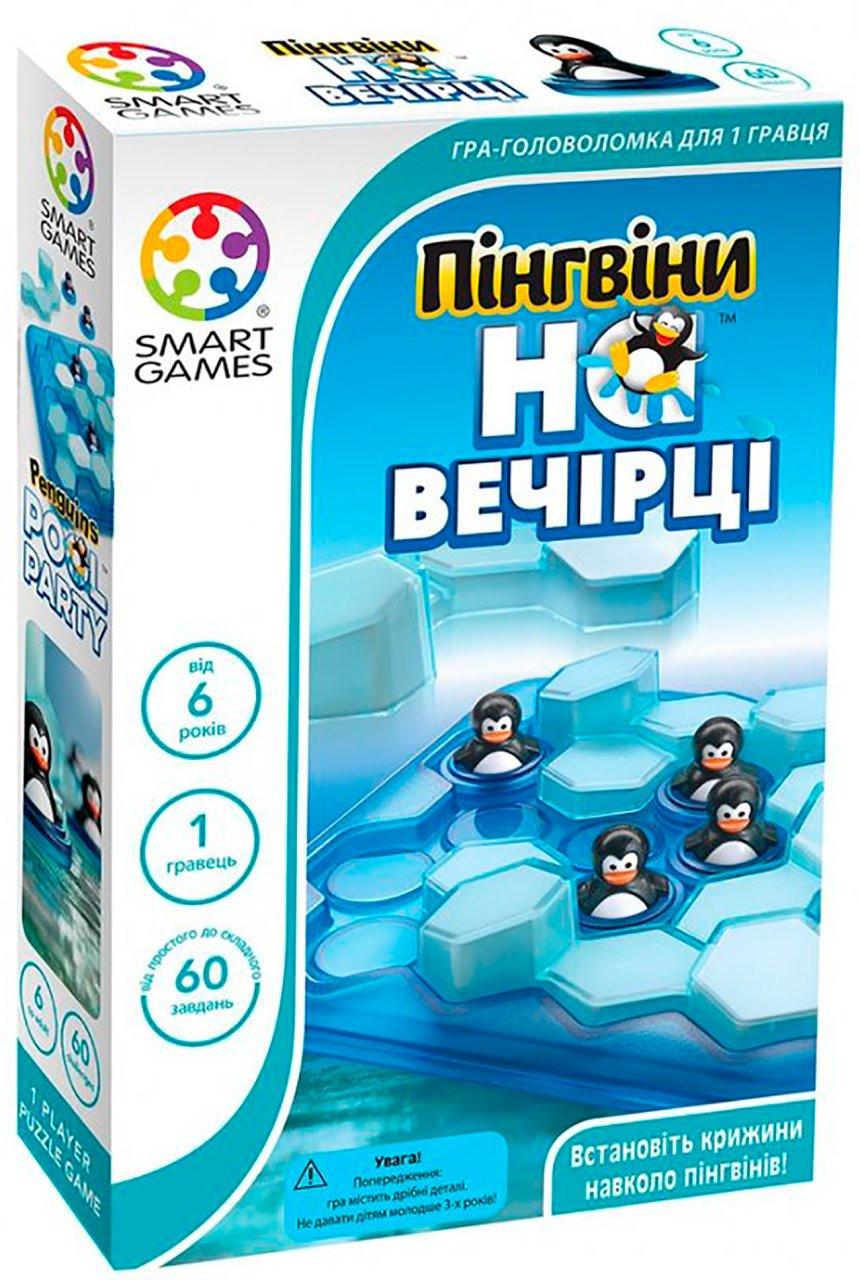 Настольная игра Пингвины на вечеринке Пінгвіни на вечірці Smart Games 6+ 1 игрок - Магазин Кошара в Киеве