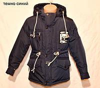 """Демисезонная куртка """"Парка"""" для мальчиков и подростков Рост 122- 140"""