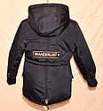 """Демисезонная куртка """"Парка"""" для мальчиков и подростков Рост 134- 152, фото 2"""