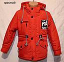 """Демисезонная куртка """"Парка"""" для мальчиков и подростков Рост 134- 152, фото 3"""