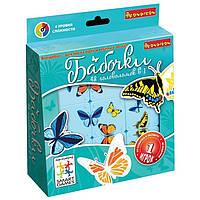 Настольная игра Бабочки Метелики Smart Games 6+ 1 игрок