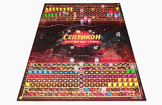 Настольная игра Септикон Битва За Уран, фото 2