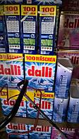 Стиральный порошок Dalli 100 стирок