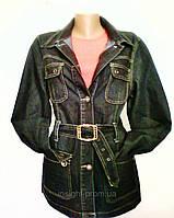 Куртка-жакет женская джинсовая, р.44-46