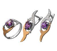 """Набір """"Емілі"""" - Кільце і сережки зі срібла 925 проби з золотими вставками , серебряный набор с золотом"""