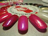 Гель-лак My Nail №157 (рожева фуксія з перламутром) 9 мл, фото 2