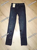 Эластичные джинсы  лосины на махре синего цвета.