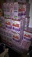 Стиральный порошок Dalli Color 70 стирок