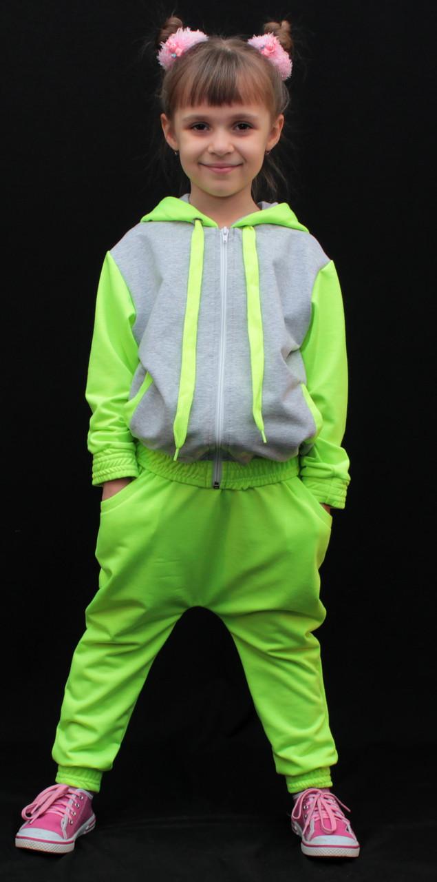 Спортивный костюм детский с заниженной мотней