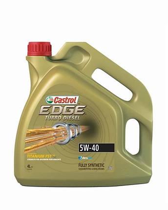 Моторное масло Castrol EDGE TURBO DIESEL FST 5W-40 4л., фото 2