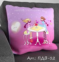 Подушка-подарок День святого Валентина