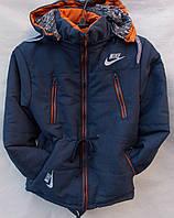 Куртка для мальчика синяя 7-12лет