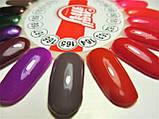 Гель-лак My Nail №164 (темный оранжевый, с еле заметным микроблеском) 9 мл, фото 2