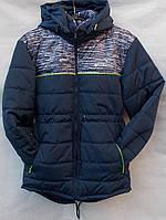 Куртка подросток на мальчика 10-15 лет