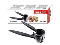 Орехокол Empire ЕМ9586 прибор для чистки орехов