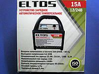Устройсво зарядное Eltos 15A