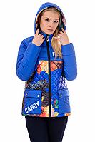 Женская демисезонная куртка 01.169 электрик-цветы, 42-50 размер