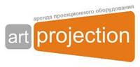 Аренда проектора в Харькове