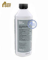 Антифриз BMW Anti-Freeze 1,5л.