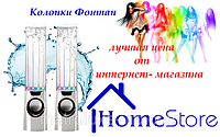 Колонки фонтан  Water Dancing Speakers