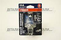 Лампа автомобильная Н4 Р43 12V 60/55W OSRAM NIGHT BREAKER UNLIMITED блистер  64193 NBU-01B