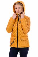 Женская демисезонная куртка 01.169 горчица, 42-50 размер